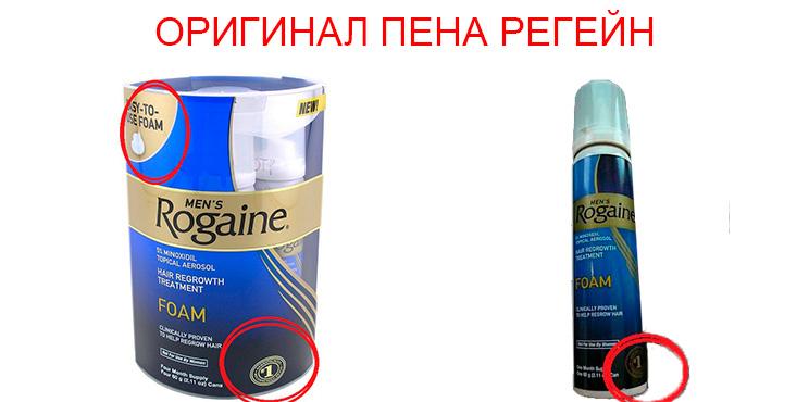 Оригинал Minoxidil и Rogaine в Ташкенте